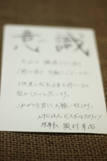 IMG_8187